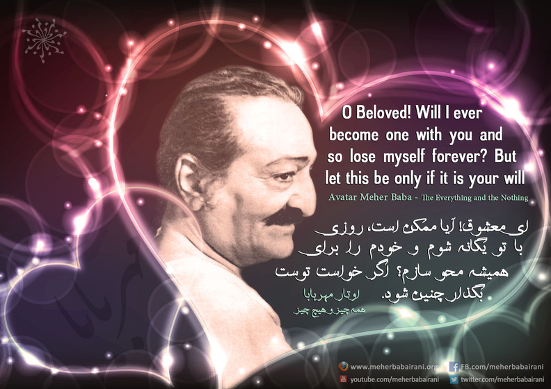 Stages of Love - Avatar Meher Baba_web.jpg