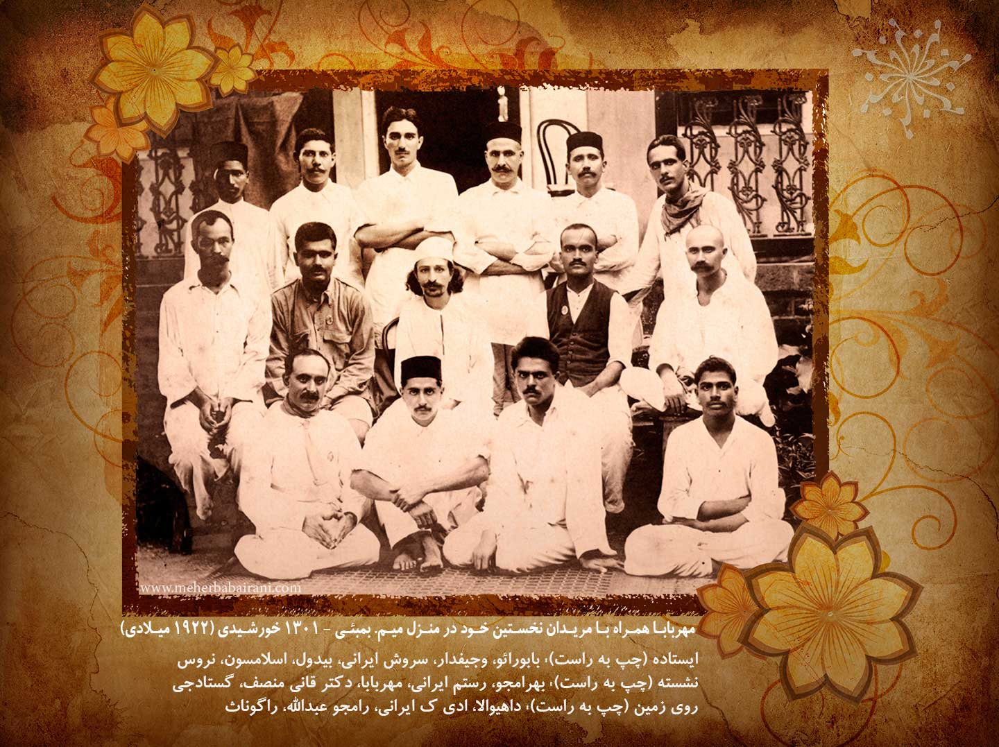 013_Meher-Baba-with-His-early-disciples-at-Manzil-e-Meem.jpg